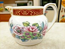 Spode Creamer The Cabinet Collection Austen Fine Bone China England