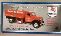 ERTL 1/64 SCALE MOBIL GAS 1937 TANKER TRUCK - BANK DIE CAST 2004,  New In Box