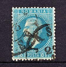 NNDA 251  ROMANIA 1872 USED PERF 14 X 13 1/2