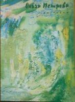 Ukrainian artist Petrova O. painting Album