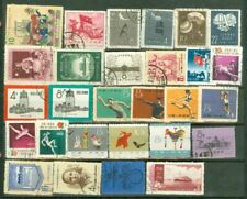 China PRC 28 diff used stamp Lot#1647