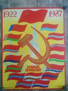 Original Vintage Poster Soviet Communist Party Propaganda USSR Glory Motherland