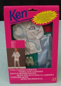 Barbie Cool Career Fashions Outfit for Doctor Ken Doll Mattel Boxed 65265 c 1992