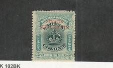 Straits Settlements, Postage Stamp, #142 Mint Hinged, 1907, JFZ