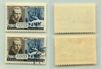 Russia USSR 1961 SC 2557 MNH and used . f4838