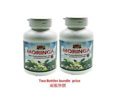 NEW NATURE Moringa De-Glucose 120vetable caps-2 bottles(辣木降糖丹 120粒入- 2 瓶)