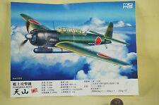 CAFEREO IF WW2 Japan Navy Nakajima B6N Tenzan Torpedo Bomber 1:144 Aircraft IF13