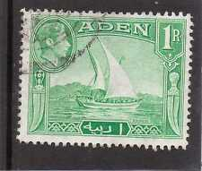 Used Single Adeni Stamps (Pre-1967)