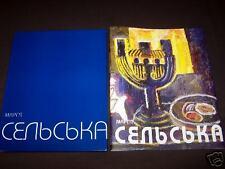 Book-Album UKRAINIAN ART  MARGIT SELSKA Ukraine 2005