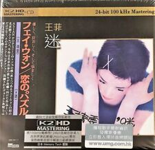 FAYE WONG - 王菲 迷 MYSTERY (K2HD) CD MADE IN JAPAN
