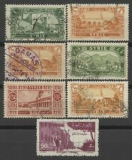 No: 76151 - MIDDLE EAST - LOT OF 7 OLD STAMPS - USED!!