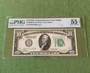 ⭐NUMERIC SEAL GOLD CLAUSE⭐ 1928 $10 Dallas PMG Almost Uncirculated AU 55EPQ C2C
