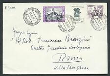 1957 ITALIA FDC GARIBALDI E SAVIO - NO TIMBRO DI ARRIVO