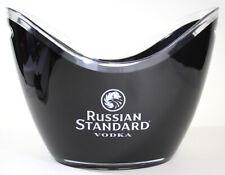 More details for russian standard vodka 7 ltr ice bucket/ sonrisa