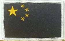 CHINA Flag Embroidered Iron-On Patch Military BLACK & GOLD Version