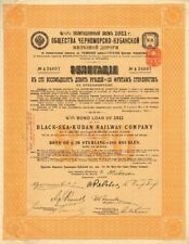 BLACK SEA- KUBAN RAILWAY COMPANY bond certificate 4.5% 189 Roubles. £20 1911