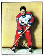 1984-85 Kitchener Rangers #3 Garnet McKechney
