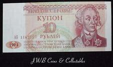 1994 la Transnistria 10 rublo BANCONOTA UNCIRCULATED