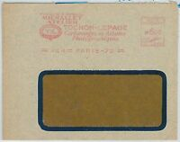 FRANCE - POSTAL HISTORY - RED MECHANICAL POSTMARK on COVER:  PHOTOGRAPHY 1946
