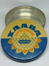 Vintage Soviet Empty Tin Big Box HALVA Sunflower, 1970s. USSR. Ukraine