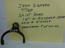 JEEP 3 SPEED T150 SHIFT FORK 1ST & REVERSE 8126825 TOP SHIFT NEW OLD STOCK