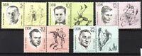 DDR Nr.   958-62 **  ermordete antifaschistische Sportler  Zierfeld