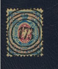 Poland first stamp, 1860 Fi:# Siewierz 173 used