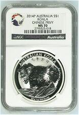 2014 Australia Koala 1oz Silver Chinese Lunar Horse Privy Ngc Ms70 Mint:8379
