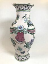 More details for chinese vase h f p macau made in china floral design seal mark to base