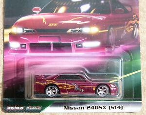✨ Hot-Wheels Premium Fast & Furious Nissan 240SX (S14).✨