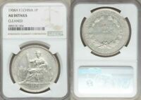 1908A Large French Indo-China Silver Coin One Piastre Of Commerce NGC AU