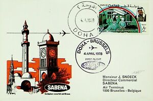 QATAR 1978 SABENA AIRMAIL FIRST FLIGHT DOHA TO BRUSSELS BELGIUM COVER W/ 80d