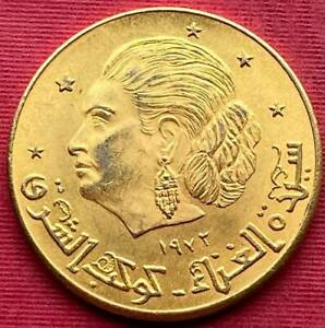 EGYPT , GILTED BRASS TOKEN OF FAMOUS LATE SINGER OM KALTHOUM ( CO11A ) , RARE
