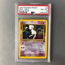 PSA 8 NM - MT MEW HOLO BLACK STAR PROMO - WOTC 2000 POKÉMON CARD