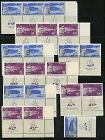 ISRAEL SCOTT #C7/C8 LOT OF 50 TABS SETS MINT NEVER HINGED ORIGINAL GUM