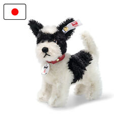 Steiff 678493 Year of the Dog 12 CM