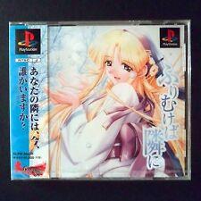 sealed FURIMUKEBA TONARI NI PlayStation NTSC JAPAN・❀・BISHOJO HENTAI PS1 ふりむけば隣に