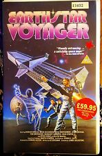 Earth Star Voyager VHS PAL 1988 Sci-Fi Disney - Great condition! VERY RARE