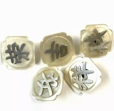 Antique / Vintage Carved Mother Of Pearl Silver Chinese Character Buttons X 5