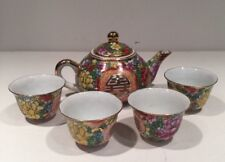 Miniature Porcelain Tea Pot With 4 Cups Flower Desing China