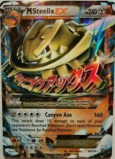 M Steelix EX 68/114 Holo Ultra Rare XY Steam Siege Pokemon Card Mint/Near Mint