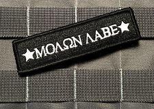 """Swat Black Molon Labe Morale Tactical Patch 1x4"""""""