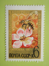 Russia 1971 Beekeeping Cong Bee & Blossom MNH Sc#3843