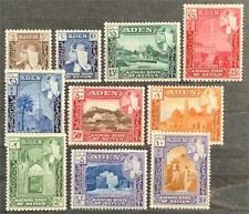 Aden. Kathiri State of Seiyun. Definitive Stamp Set. SG29/38. 1954. MNH. #TS42.
