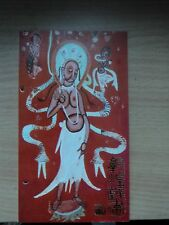 China 1987 May 20 T.116 Dunhuang Cave Murals (1st series) Souvenir FDC Card