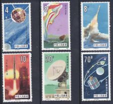 China PRC 2020-25 MNH 1986 T108 Rocket Launch and Experimental Satellite Set