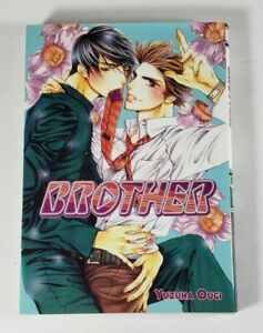 Brother Manga Yaoi BL Yuzuha Ougi Brand New W/ Free Shipping 🔥