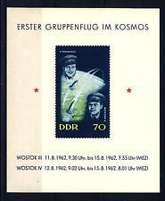 """GERMANY - GERMANIA - DDR - BF - 1962 - Primo volo spaziale di gruppo """"Wostok"""""""