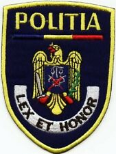 ROMANIA POLICE FORCE PATCH POLICIA