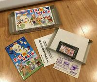 PukuPuku Tennen Kairanban JAPAN Ver Nintendo Game Boy Advance GBA Boxed/Complete